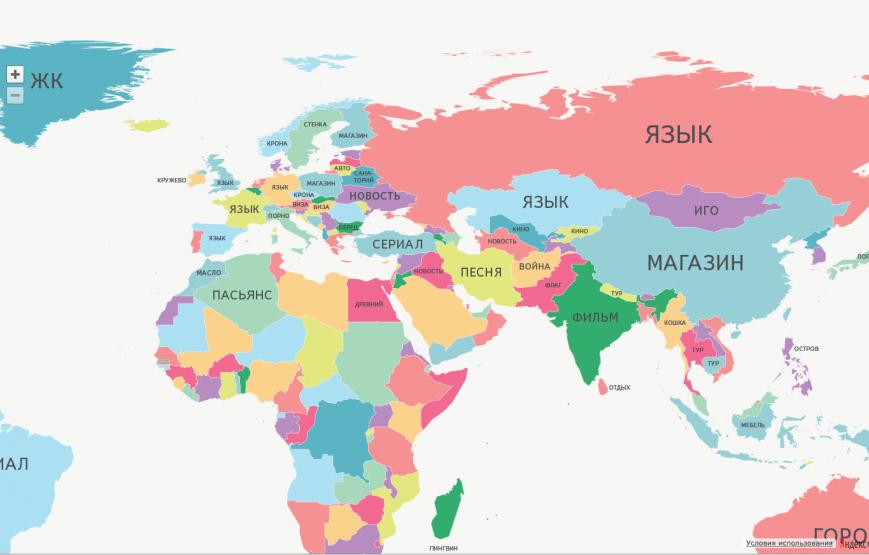 Яндекс построил карты мира п…