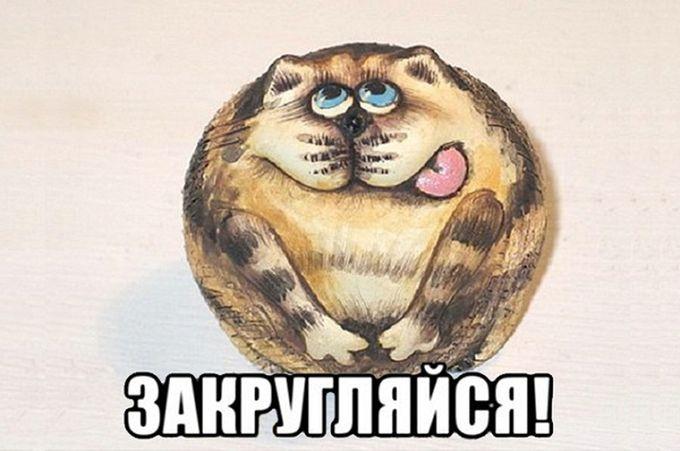 СЛЫШАЛИ, СЛЫШИМ И СЛЫШАТЬ БУДЕМ...)))