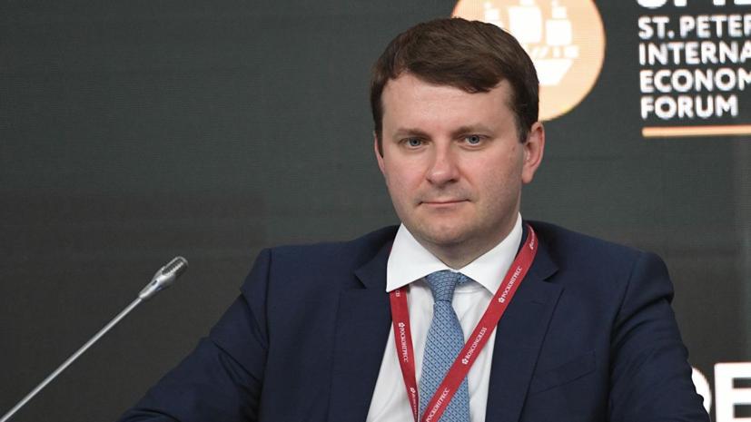 Орешкин предупредил о последствиях проблемы закредитованности
