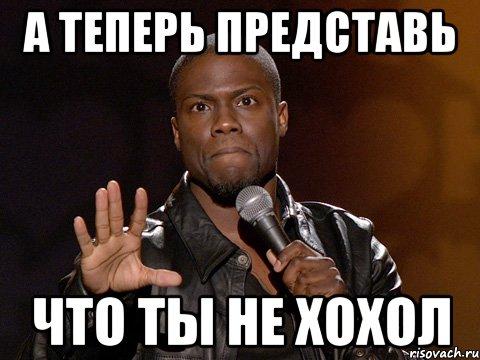 Зрада ! США посоветовали Укр…