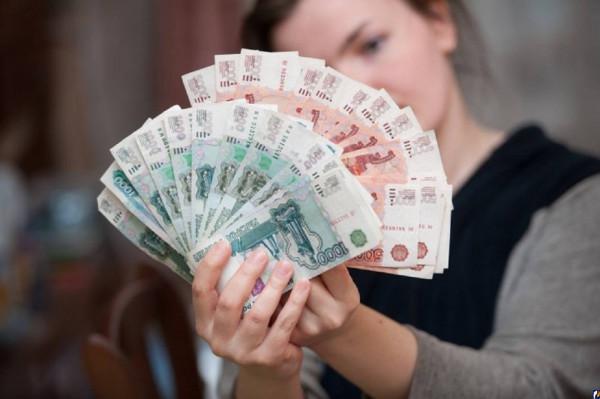 Живи и радуйся! зарплаты,общество,россияне