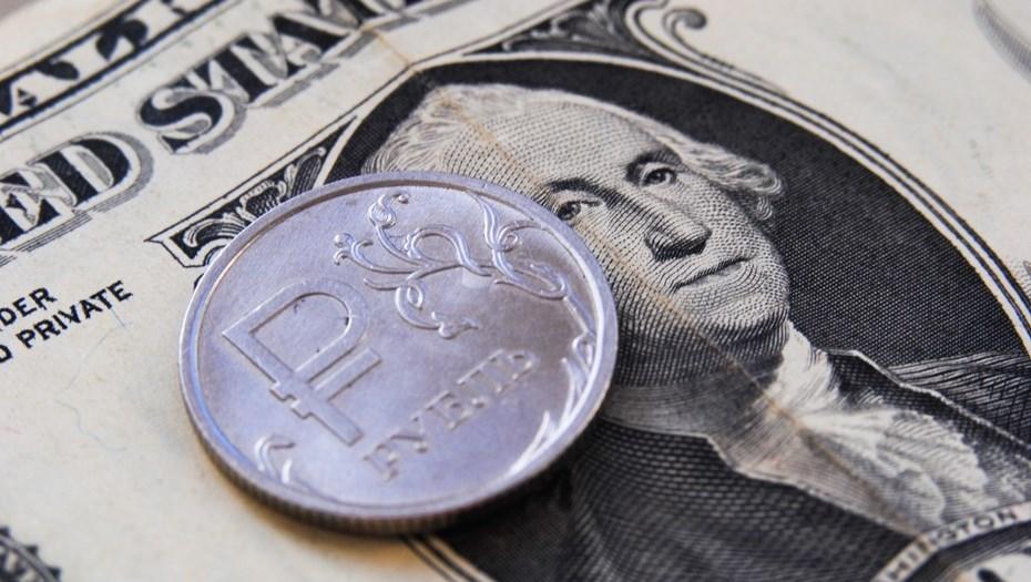 Курс валют на сегодня 19 сентября.