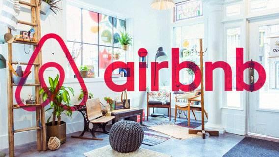 Airbnb оценила IPO на уровне  за акцию, что выше ожидаемого диапазона Экономика