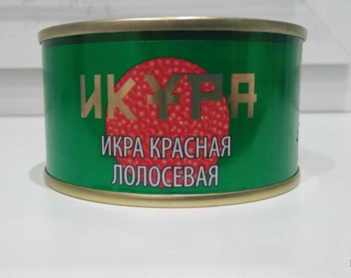 Что это за рыба «лололось»!? | Фото: Юрий Пашолок - LiveJournal.