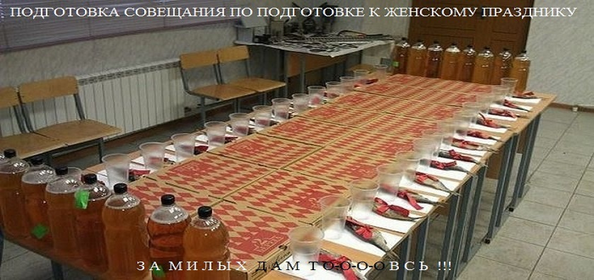 АНЕКДОТС