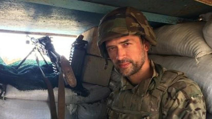 Актёр Пашинин рассказал, с какой целью воюет в Донбассе