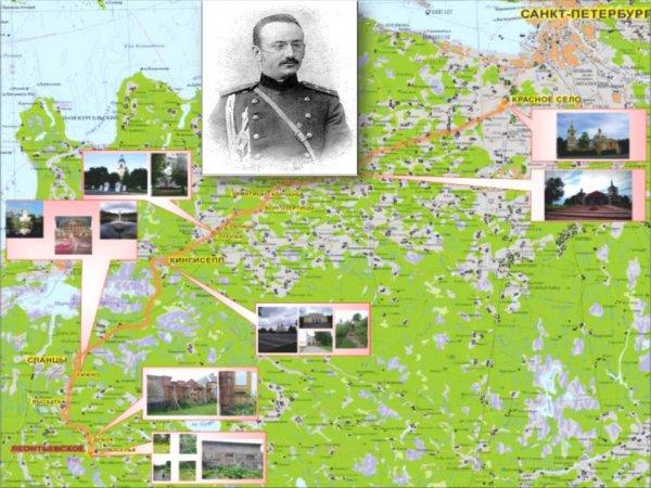 История о русском генерале, …