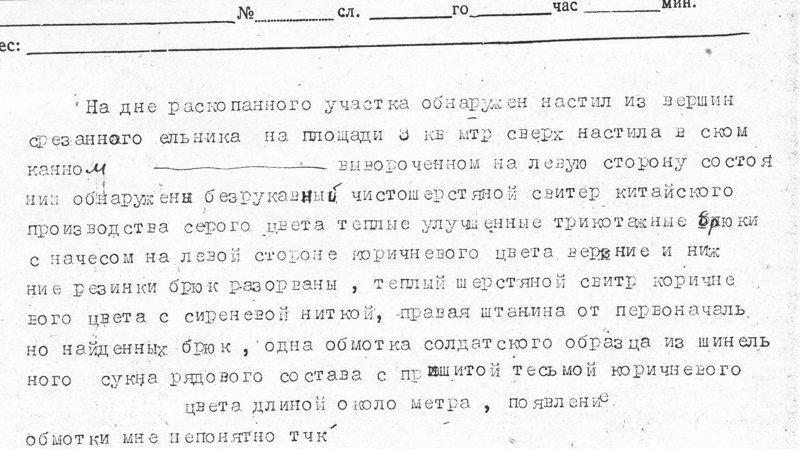 Найдены вещь, из-за которой расправились с группой Дятлова, и десятый погибший ynews, версии, идол, находка, перевал Дятлова, смерть, тайна