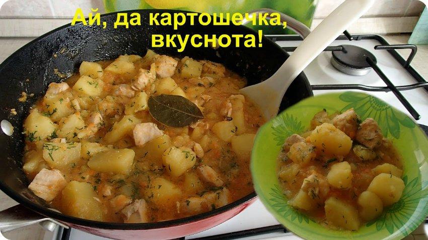 Тушеная картошка - проверенные рецепты