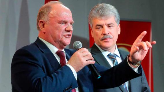 Советник Геннадия Зюганова назвал сроки «конца нынешней правящей группировки» Политика
