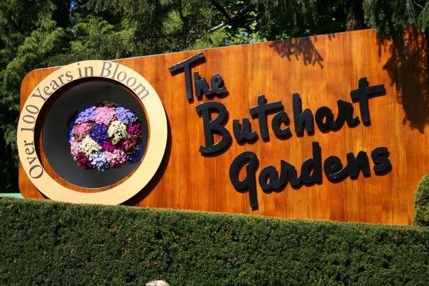 Сады Бутчартов – пожалуй, одно из самых красивых мест на земле