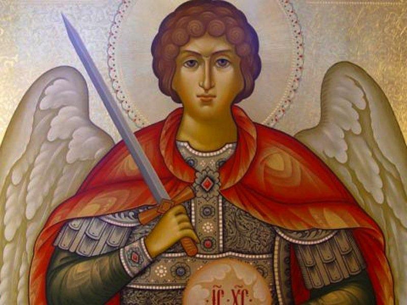 Надписью, открытки день архангела михаила