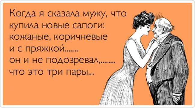 Поднимаем настроение! О нас - о женщинах...
