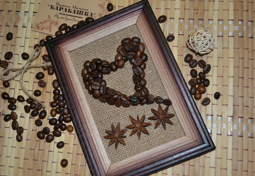 Картинки из кофейных зерен своими руками фото, днем рождения маме