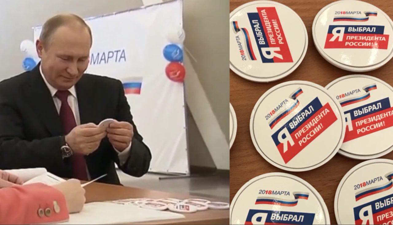 Выборы-2018: Путин побеждает при явке 60%