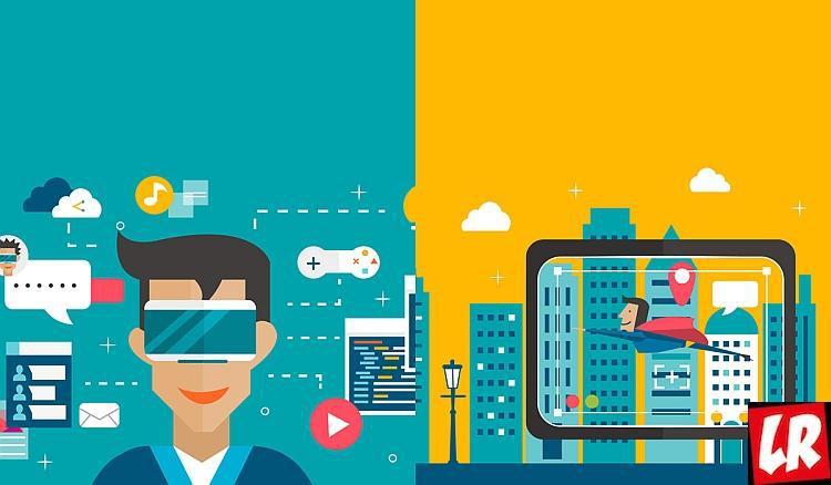 Картинки по запросу Как информационные технологии дополняют окружающую нас реальность