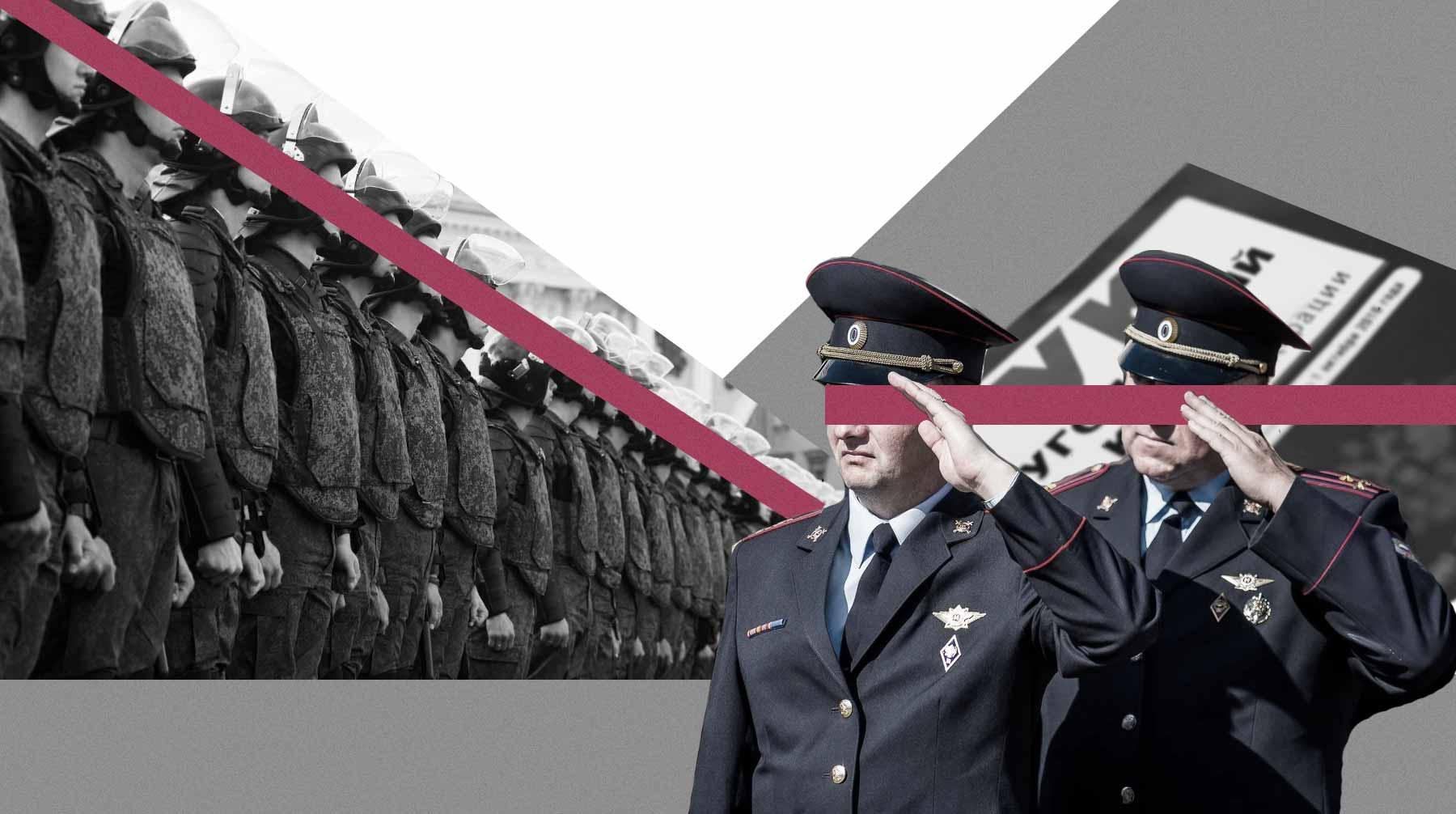 «Не боятся, что ужесточили Уголовный кодекс»: Генпрокуратура подсчитала преступления силовиков
