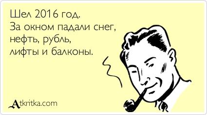 Новые Аткрытки в новом году.