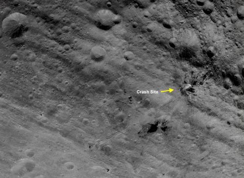 На астероиде Веста найден ст…
