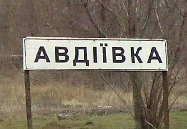 Украинские каратели готовят кровавую провокацию в Авдеевке — разведка ДНР