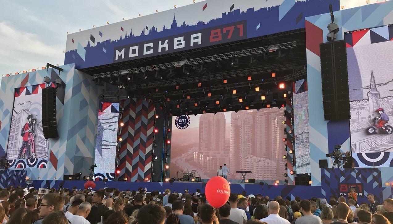 Москва 871: российская столи…