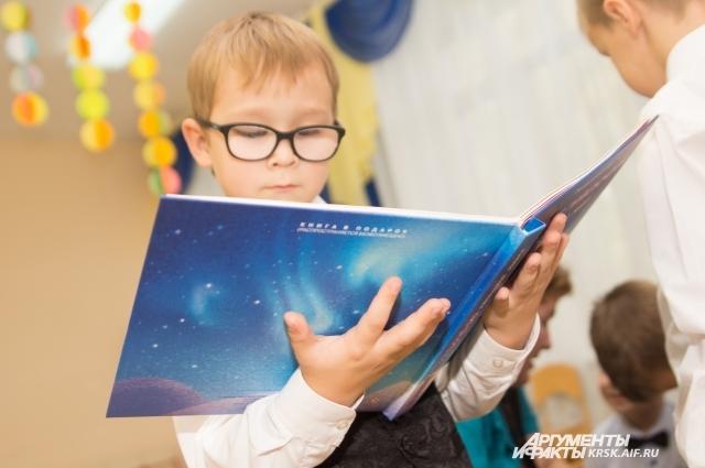 Ребёнок должен сам решить, что ему читать, а что нет.
