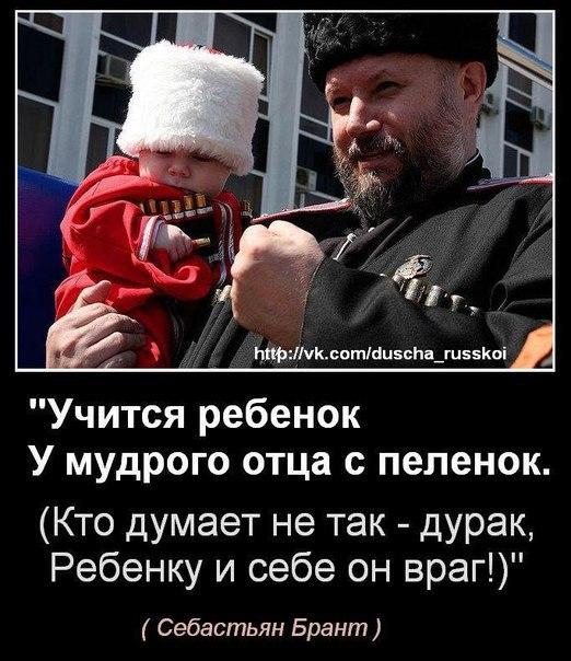 ВРАЗУМЛЕНИЕ   (Сергей Георг Сретенский)