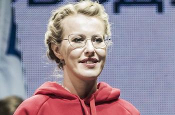 Ксения Собчак заявила, что берет паузу в работе