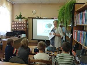 Литературный час «Чехов – детям»