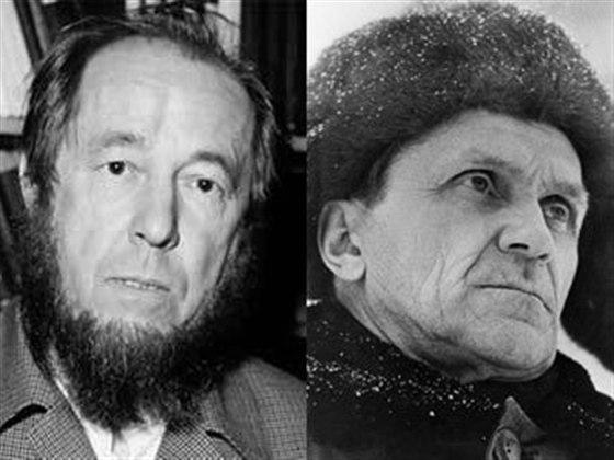 Солженицын гомосексуалист