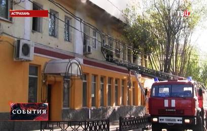 После пожара в Астрахани с тяжелой травмой госпитализирован подросток