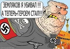 Где вы, партизаны Одессы?