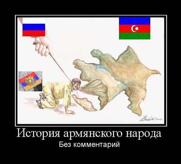 Азеры сосут