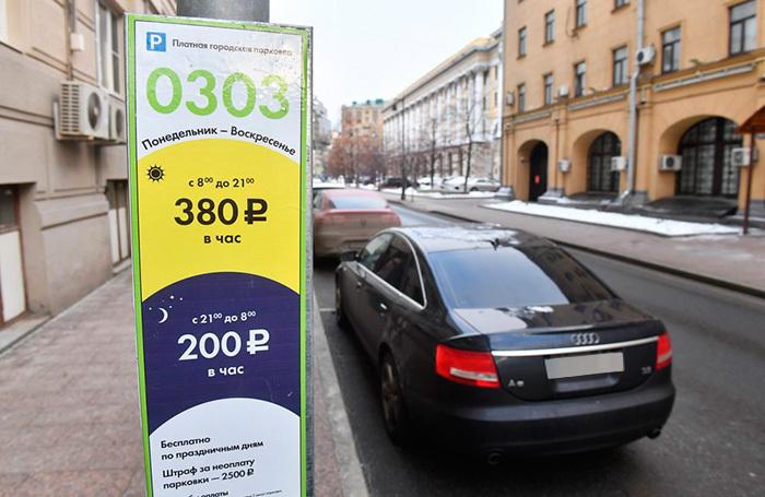 Водители министров и депутатов возмутились московскими ценами на парковку
