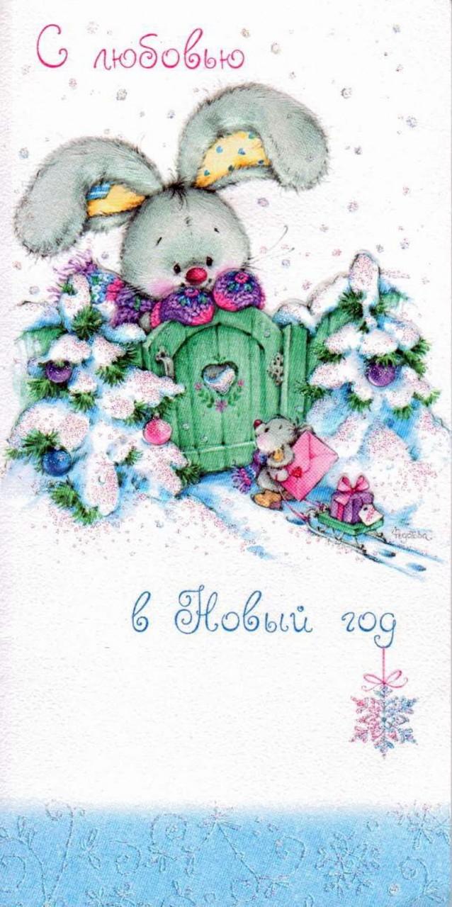 Картинки с зайкой новогодним