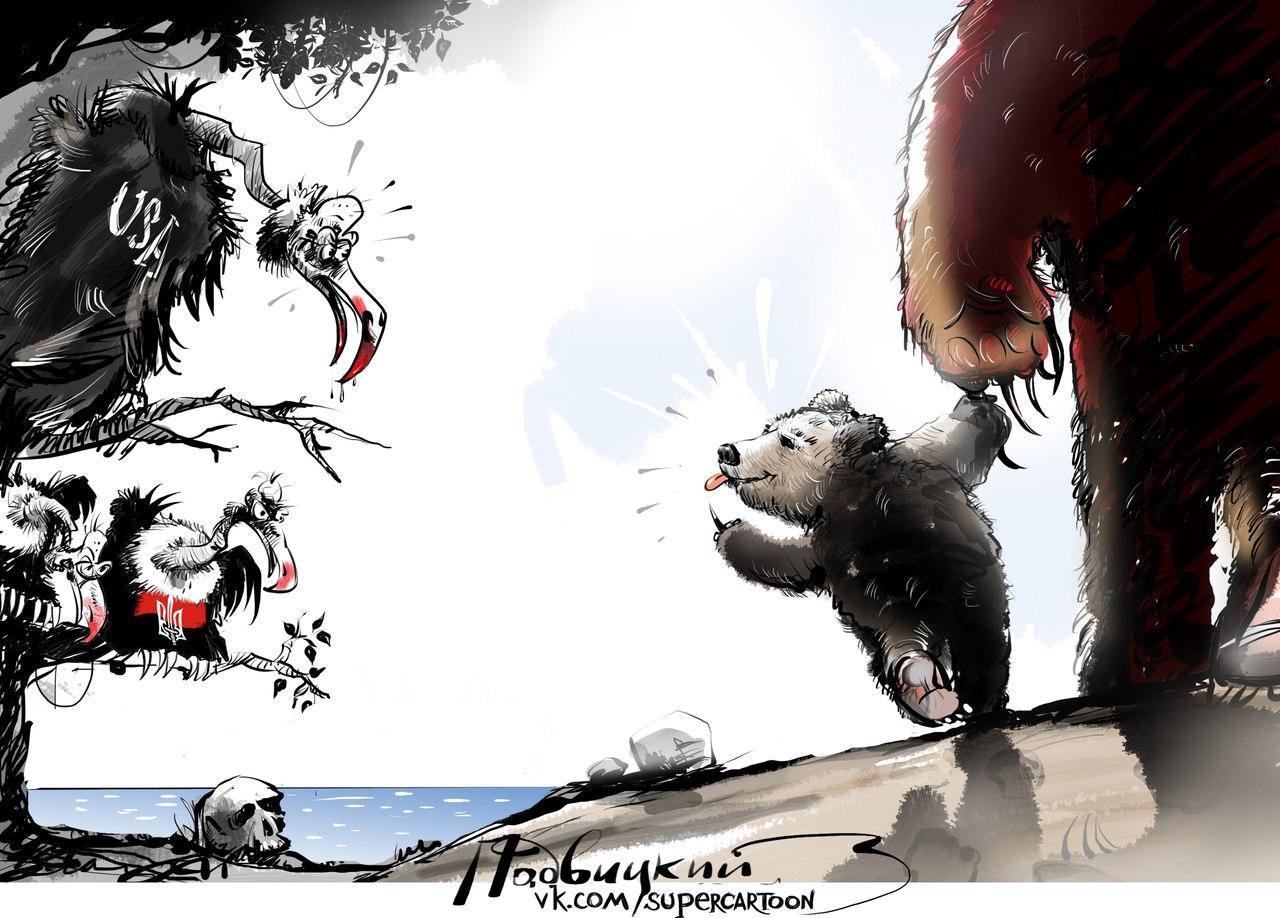 Крым картинка прикольная