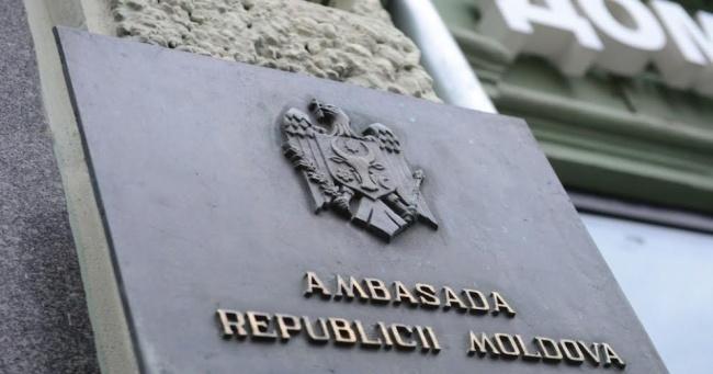 Молдавские власти проверяют …