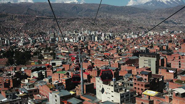 Профессор назвал причины трагедии в университете в Боливии Лента новостей