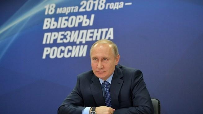 Победа Путина - победа всех …