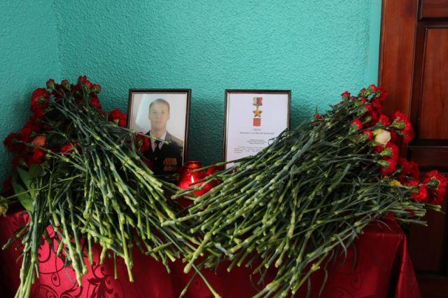 В Воронеже открыли бюст погибшему в Сирии летчику