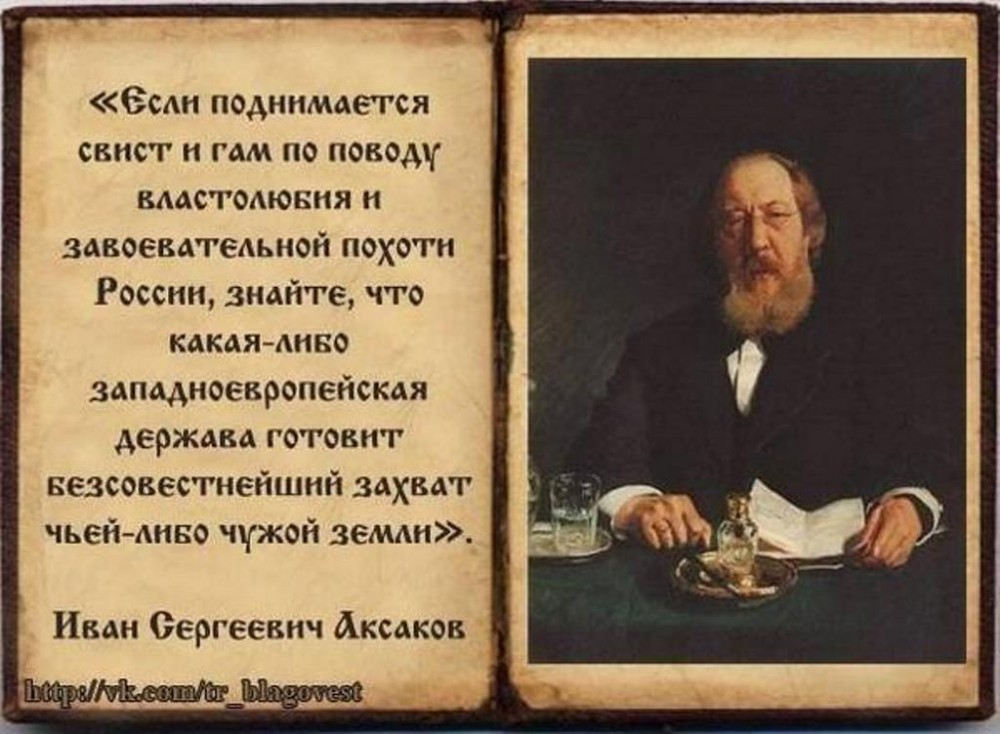ЕВРОПЕИ... (...И ПИНДОСЫ)