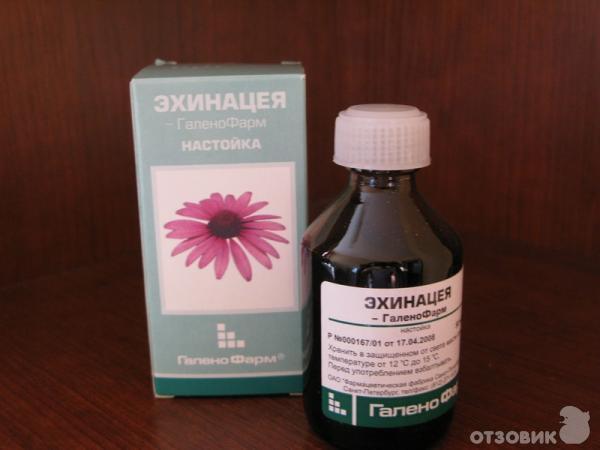 Множество препаратов, таблетки для потенции ловелас цены варианты