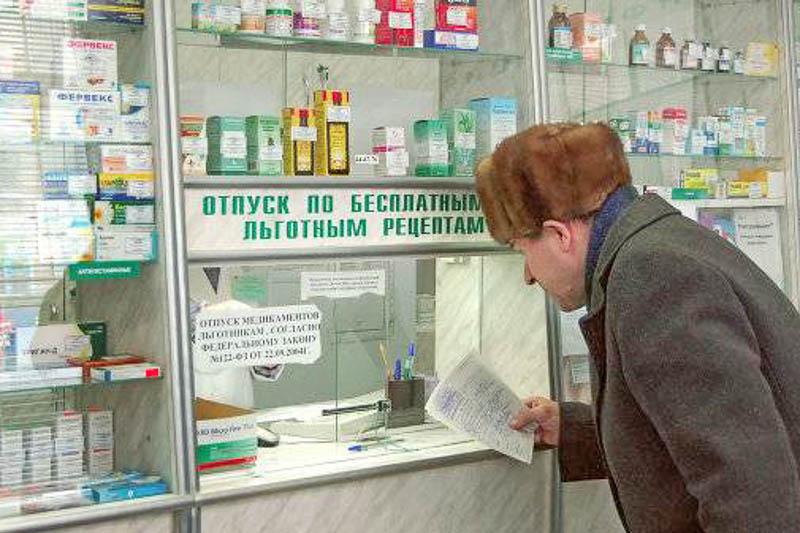 Чудеса в социальных аптеках