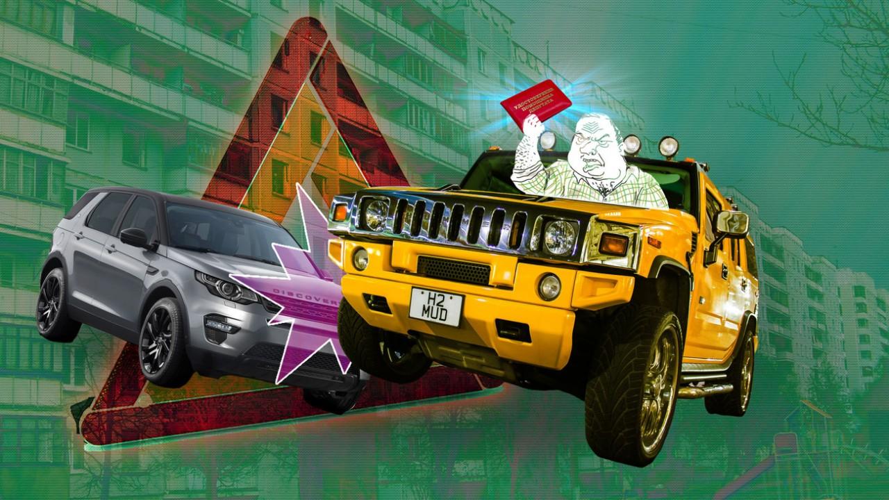 """Челентано на Hummer. """"Помощник депутата"""" наводит ужас на автомобилистов Питера"""