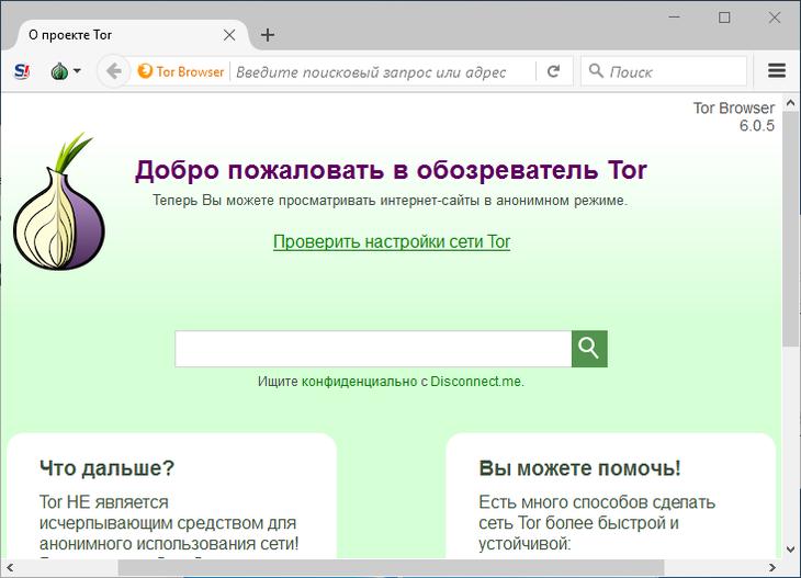 Как скачивать книги через тор браузер попасть на гидру darknet темная сторона сети гирда