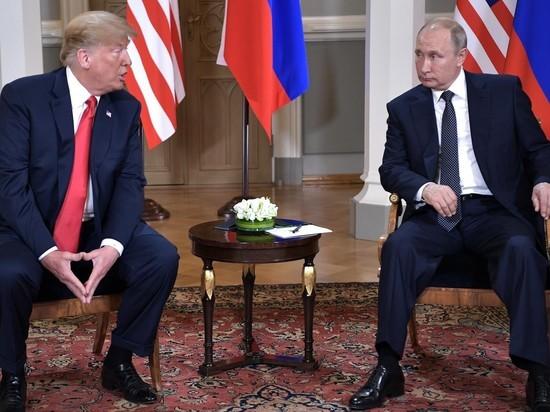 Путин сделал Трампу три уступки