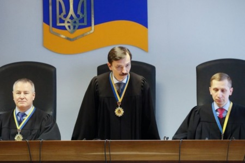 Судье, вынесшему приговор Януковичу, угрожают убийством радикалы из С-14