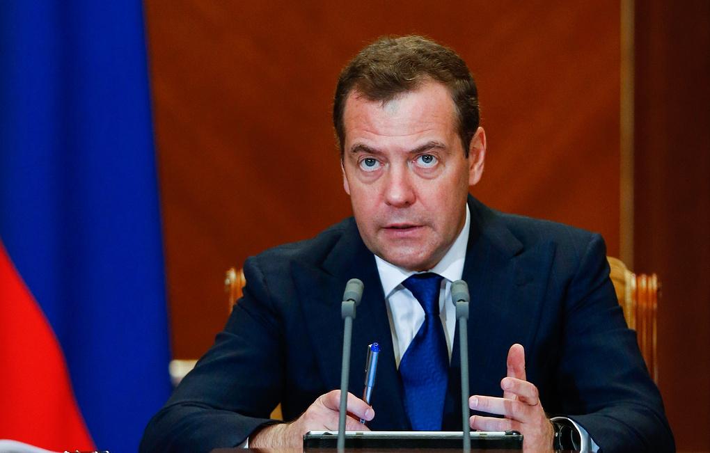 Медведев не исключил расшире…