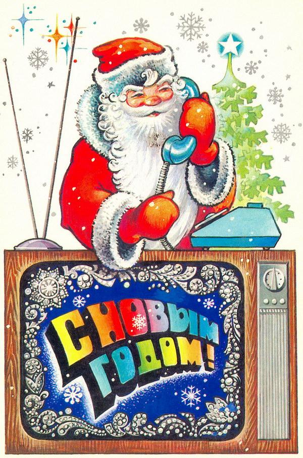 Поздравлялочка (Обмен новогодними открытками и подарками)