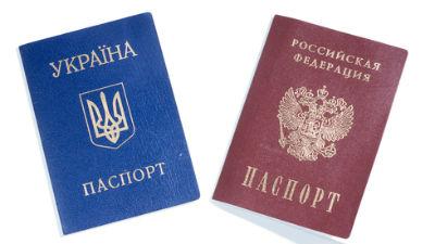 Украинцам могут облегчить пр…